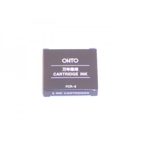 Ohto Fountain Pen Refill (6 Refills) - Black