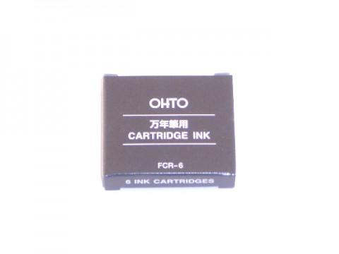 Ohto Fountain Pen Refill (6 Refills) - Blue Black