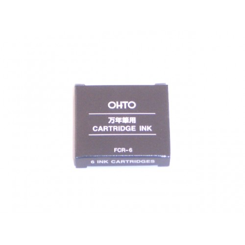 Ohto Fountain Pen Refill (6 Refills) - Black