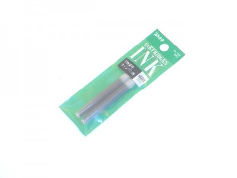 Platinum Preppy Refill - Green