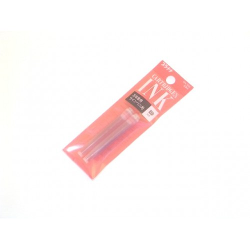 Platinum Preppy Refill - Red