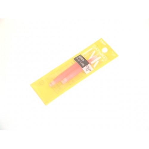 Platinum Preppy Refill - Yellow