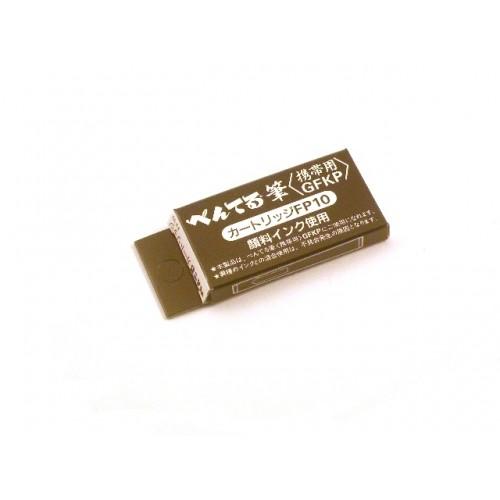 Pentel Pocket Brush Pen - Refill Cartridge