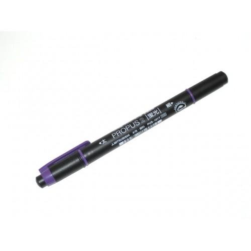 Uni Propus 2 Twin-headed Highlighter - Lavender