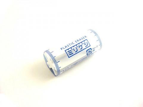 Kokuyo Keshi 5-Function Eraser