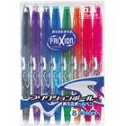 Pilot FriXion 0.5mm Erasable Pen - 8 Color Set