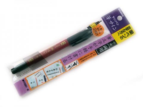 Zebra Doubled Sided Disposable Brush Pen - Fine & Medium