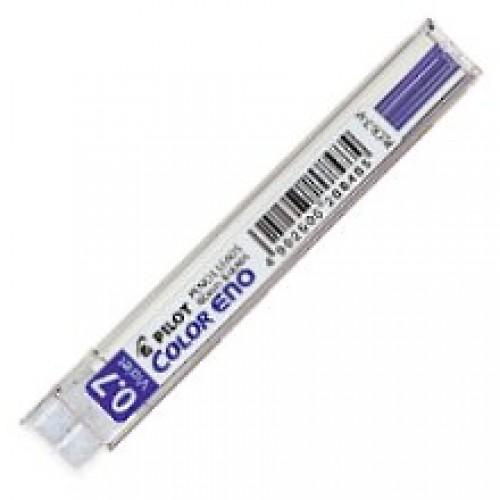 Pilot Color Eno 0.7mm Lead - Violet (6)