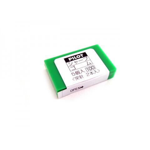 Pilot Mechanical Pencil Eraser Refill HERF-10 - Pack of 5