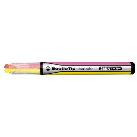 Kokuyo Beetle Tip Dual Color Highlighter - Yellow / Pink