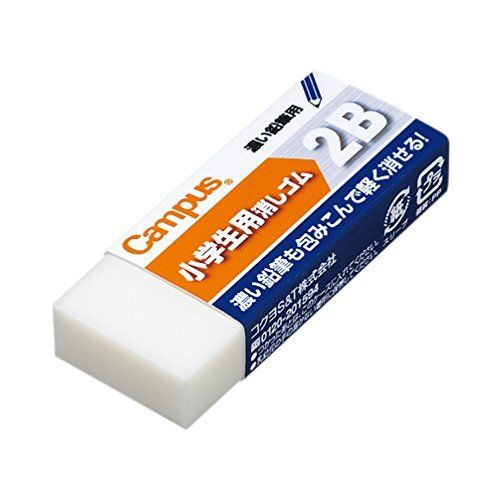 Kokuyo Campus Student Eraser - For 2B Lead