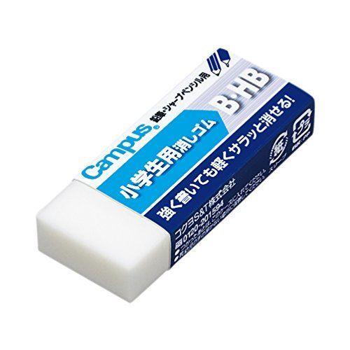 Kokuyo Campus Student Eraser - For B/HBLead