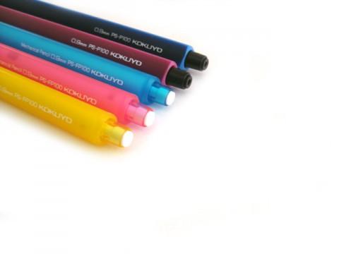 Kokuyo Enpitsu Mechanical Pencil - 0.9mm - Yellow Body