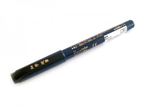 Kuretake Disposable Brush Pen - Fine