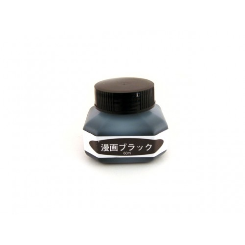 Kuretake Manga Pen Ink - 60 ml Bottle - Black