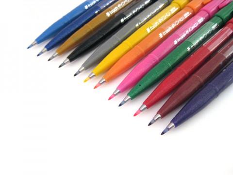 Pentel Fude Touch Sign Pen - Gray