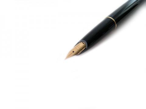 Pilot Desk Fountain Pen - Extra Fine Nib - Black Body