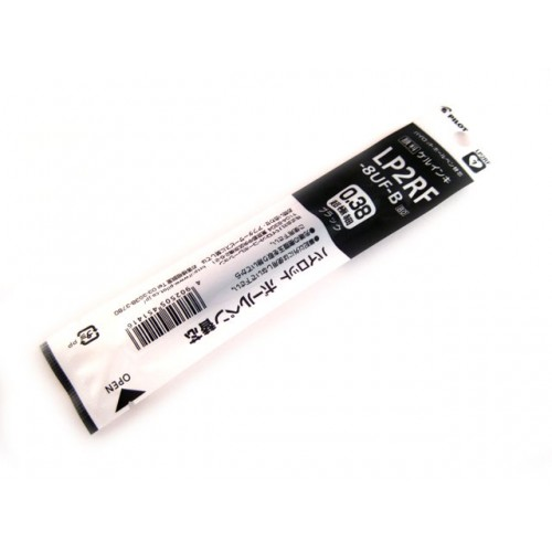 Pilot Juice Gel Pen Refill - 0.38mm - Black