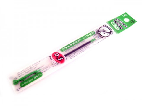 Pilot Hi-Tec-C Coleto 0.3mm Ink Cartridge - Apple Green