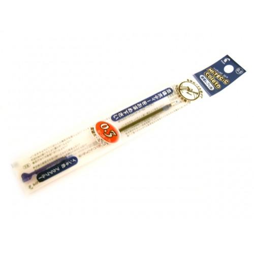 Pilot Hi-Tec-C Coleto 0.3mm Ink Cartridge - Aqua Blue