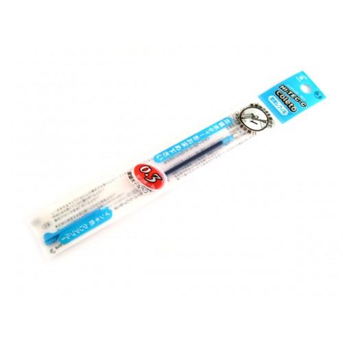 Pilot Hi-Tec-C Coleto 0.3mm Ink Cartridge - Clear Blue