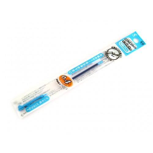 Pilot Hi-Tec-C Coleto 0.4mm Ink Cartridge - Clear Blue