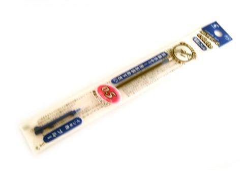 Pilot Hi-Tec-C Coleto 0.5mm Ink Cartridge - Aqua Blue