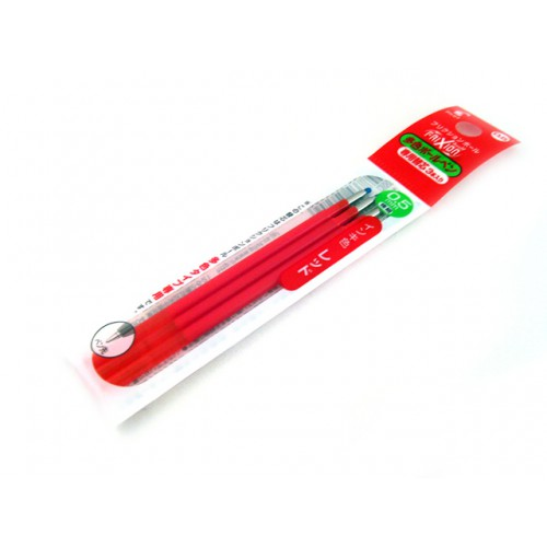 Pilot Frixion Ball Multi Pen Refill - 0.5mm - 3 Red Set