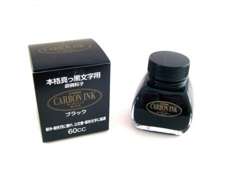 Platinum Carbon Ink - Black - 60 ml Bottle