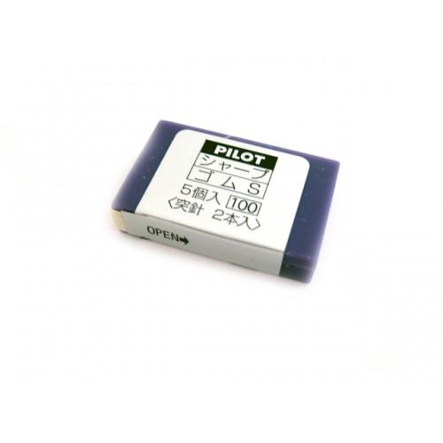 Pilot Mechanical Pencil Eraser Refill HERFS-10 - Pack of 5