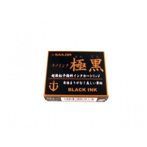 Sailor Fountain Pen Nano Ink Cartridge - Ultra Black - Pack of 12