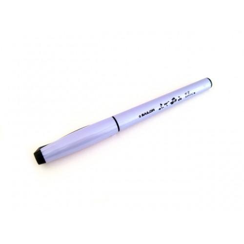 Sailor Fude Nagomi Brush Pen - Medium