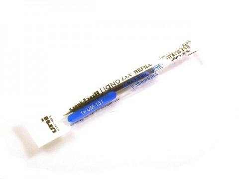 Uni Signo DX 0.38mm Refill - Blue