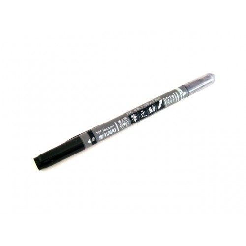 Tombow Fudenosuke Brush Pen - Twin Tip - Gray & Black Ink