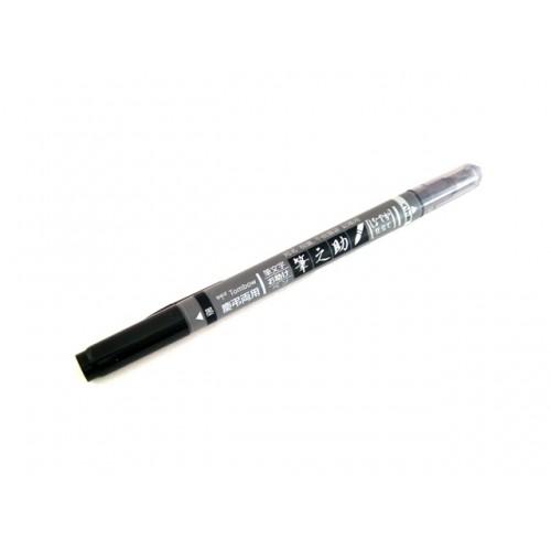Tombow Fudenosuke Brush Pen - Twin Tip - Gray & Black Ink