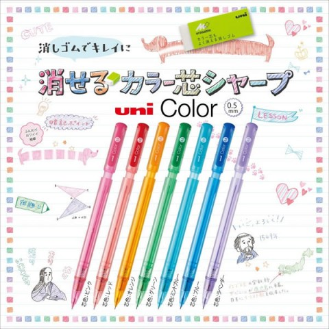 Uni Color Erasable Mechanical Pencil - 0.5 mm - Red
