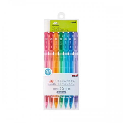 Uni Color Erasable Mechanical Pencil - 0.5 mm - Set