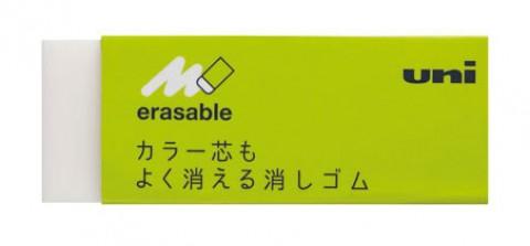 Uni Color Eraser