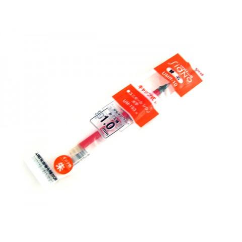 Uniball Signo Broad Gel Pen Refill 1.0mm - Vermilion