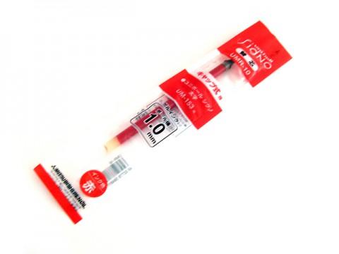 Uniball Signo Broad Gel Pen Refill 1.0mm - Red