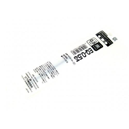 Zebra Surari Emulsion Ink Pen 0.5mm Refill - Black