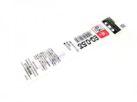 Zebra Surari Emulsion Ink Pen 0.5mm Refill - Red