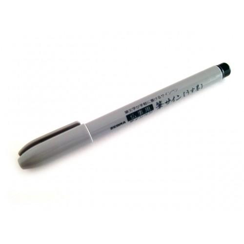 Zebra Disposable Brush Pen - Fine - Gray Ink